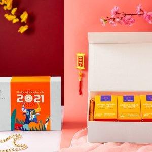 Hộp quà Tết Tân Sửu 2021 Nutrition